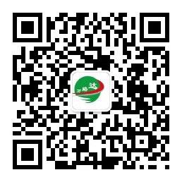 山东万路达亚洲城电子在线官方科技有限公司现有常规亚洲城集团官网网址供应表