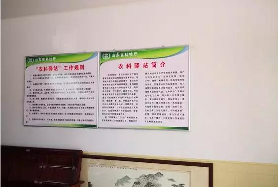"""""""农科驿站""""精准扶贫 农民叫好专家称赞"""