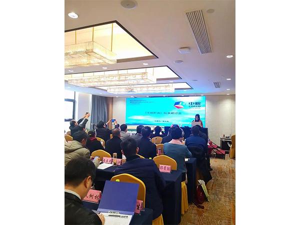 毛梾产业国家创新联盟成立大会暨第一届理事会开幕