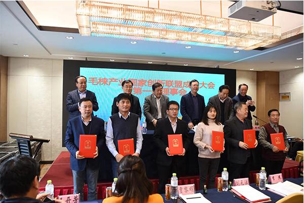 毛梾产业国家创新联盟成立大会 暨第一届理事会在泰安隆重召开